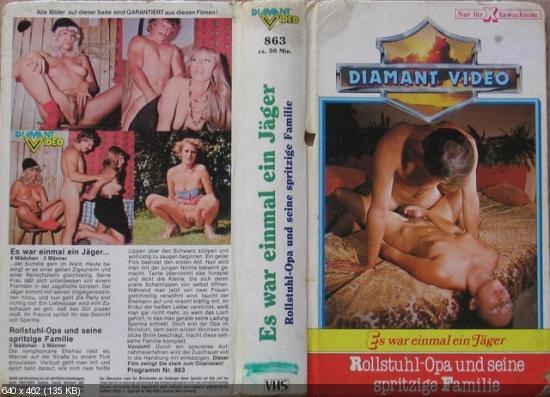 Порно фильмы ретро семейка