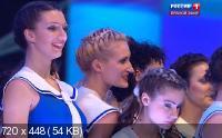 Большие танцы / Крупным планом (2013) SATRip