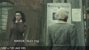 ����� �� ���������� (2012) HDTV 1080p / 720p + WEB-DLRip