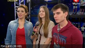 Украина имеет талант / Україна має талант [Сезон 5] (2013) SATRip