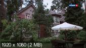 http://i52.fastpic.ru/thumb/2013/0311/9e/2dcbfbbcfc84322212ffd9d10aed969e.jpeg