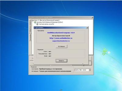 AntiWinBlock 2.0 LIVE CD/USB (2013|RUS)