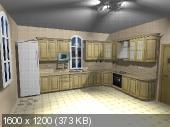 PRO100 5.20 + Профессиональная Библиотека 1.2 (2013) PC