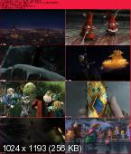 Strażnicy marzeń / Rise of the Guardians (2012) PLDUB.BRRip.XviD-BiDA | Dubbing PL