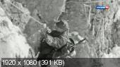 """Операция """"Эдельвейс"""". Последняя тайна (2012) HDTV 1080i"""