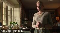 Отец Браун [1 сезон] / Патер Браун / Father Brown (2013) HDTVRip