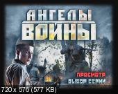 http://i52.fastpic.ru/thumb/2013/0327/1e/cd5fdc7716a6851ff4a43fae9fe0cd1e.jpeg