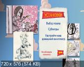http://i52.fastpic.ru/thumb/2013/0328/86/d69d8a477b4109fb0fb29150d3729a86.jpeg