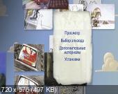 http://i52.fastpic.ru/thumb/2013/0328/d0/c560db84679107b0d8652fec4b2570d0.jpeg