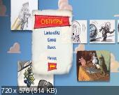 http://i52.fastpic.ru/thumb/2013/0328/f0/4ea7d86b86b7bbe8456d606abcb9dff0.jpeg