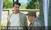 Я – телохранитель: Киллер к юбилею (2007) DVDRip