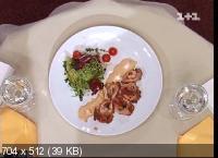 Адская кухня [Сезон 3] / Пекельна кухня (2013) SATRip