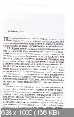 http://i52.fastpic.ru/thumb/2013/0407/d0/5c02a2b566a538b51df6769b0e7078d0.jpeg