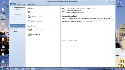 Password Depot Professional 7.0.1 + Portable(Rus/Eng) (2013)
